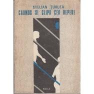 Cadmos si clipa cea repede - Stelian Turlea