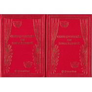 Citate si cugetari din lumea intreaga, vol. I, II - Lydia Ciuca, Constantin Boeru