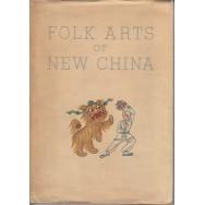 Folk Arts of New China - colectiv