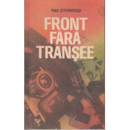 Front fara transee - Paul Stefanescu