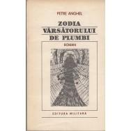 Zodia varsatorului de plumbi - Petre Anghel